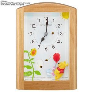 リズム時計/ディズニー くまのプーさん オルゴール目覚まし時計 4RM761MC06(取寄せ/代引不可)|ajewelry