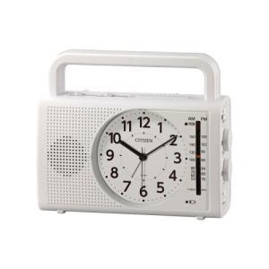 シチズン/暮らしに寄り添う 防災クロック 非常用クロック/手回し発電 スマホ充電 ラジオ 懐中電灯 目覚まし時計/4RQ001-003(取)|ajewelry