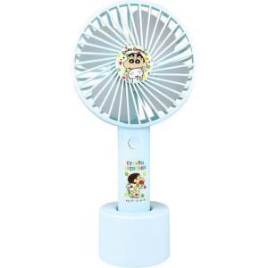 欠品 プラスト ティーズファクトリー/クレヨンしんちゃん 2way ハンディファン 扇風機 マイクロUSB充電式 パジャマ 5240532(代引不可/ギフト不可)|ajewelry