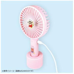 欠品 プラスト ティーズファクトリー/クレヨンしんちゃん 2way ハンディファン 扇風機 マイクロUSB充電式 パジャマ 5240532(代引不可/ギフト不可)|ajewelry|02