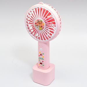 プラスト ティーズファクトリー/クレヨンしんちゃん スリムハンディファン 扇風機 USB充電式 スタンド付き/パジャマ ピンク 5241225/KS-5522756PP(取)|ajewelry