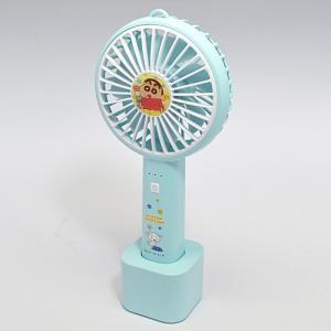 プラスト ティーズファクトリー/クレヨンしんちゃん スリムハンディファン 扇風機 充電式 スタンド付き/アイスクリーム ブルー 5241226/KS-5522757IC(取)|ajewelry