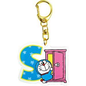 プラスト ティーズファクトリー/ドラえもん I'm Doraemon イニシャル アクリルキーホルダー/(S) 5913-345/ID-5541129S(取/ギフト不可)|ajewelry