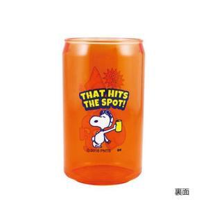 プラスト/スヌーピー 缶型 フルーツタンブラー コップ/オレンジ 6430727(取/ギフト不可)|ajewelry|02
