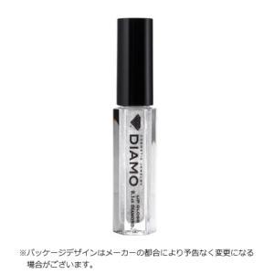 即納/ DIAMO ディアモ/リップグロス 天然ダイヤモンド入り 8900012 (代引不可)|ajewelry