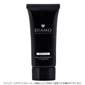 即納!DIAMO ディアモ/BBクリーム 天然ダイヤモンド入り  8900016 (代引不可)|ajewelry