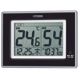 シチズン 高精度センサー 温・湿度計/ライフナビD200A 8RD200-A02(取寄せ/代引不可)|ajewelry