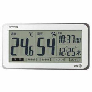 シチズン 高精度センサー 温・湿度計/ライフナビD206A 8RD206-A03(代引不可)|ajewelry