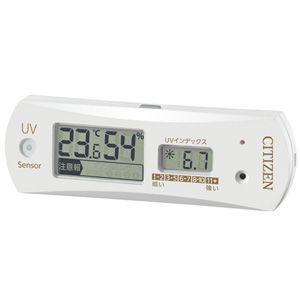 終了/シチズン 携帯型 高精度温湿度計/インフォームナビヴィオル 白 8RD212-A03(取寄せ)|ajewelry