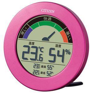 CITIZEN シチズン 温・湿度計/ライフナビD67B ピンク 快適度目安表示付 8RDA67-B13(取寄せ/代引不可)|ajewelry