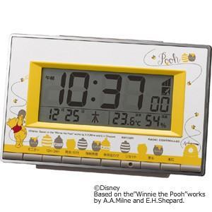 リズム時計 アラームデジタル/ディズニー くまのプーさん 電波目覚まし時計 8RZ133MC08 (代引不可)|ajewelry