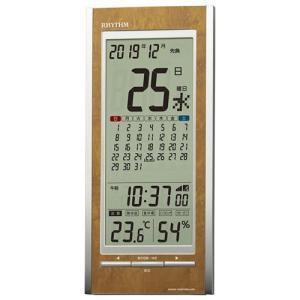 リズム時計 デジタル電波時計 マンスリーカレンダークロック/フィットウェーブカレンダーD219 掛置兼用 温湿度表示 六曜/木目色 8RZ219SR23(取)|ajewelry