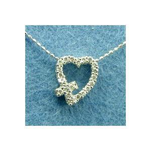 即納/セイコージュエリー/K18ホワイトゴールド ダイヤモンド オープン・ハートペンダント(代引不可)|ajewelry