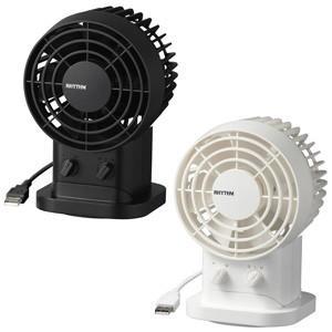 リズム時計 USBファン 卓上扇風機/Silky Wind II(シルキーウィンドII) 首振り機能付き コンパクトファン 9ZF005RH(取寄せ/代引不可) ajewelry