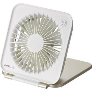 リズム時計 USB電源 小型扇風機/折りたたみ コンパクトファン ゴールド 9ZF022RH18 (代引不可) ajewelry