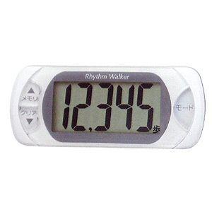 リズム時計 3Dセンサー歩数計/リズムウォーカープレーン 9ZYA05RH03(代引不可)|ajewelry