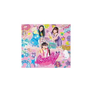 初回生産限定盤 DVD付 lovely2 CD+DVD/○×△ 〜まる・ばつ・さんかく〜 20/9/30発売 オリコン加盟店 ajewelry