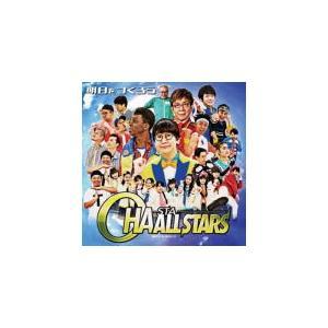 おはスタALLSTARS CD/明日をつくろう 20/9/23発売 オリコン加盟店 ajewelry