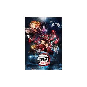 通常版DVD  鬼滅の刃 DVD/劇場版「鬼滅の刃」無限列車編 21/6/16発売 オリコン加盟店