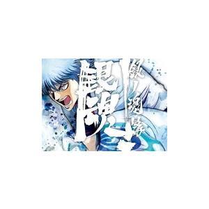 完全生産限定盤 TVアニメ 銀魂 Blu-ray+CD/銀魂.銀ノ魂篇 1 18/6/27発売 オリコン加盟店|ajewelry