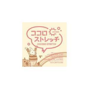 V.A. CD [ココロストレッチ〜CHEERING〜] 12/3/28発売 オリコン加盟店|ajewelry