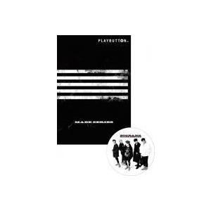 初回生産限定盤(取寄せ) BIGBANG プレイボタン(CDではありません)/MADE SEIRES 16/2/3発売