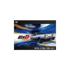 頭文字D DVD/頭文字(イニシャル)D Final Stage Vol.1 14/6/13発売 オリコン加盟店|ajewelry