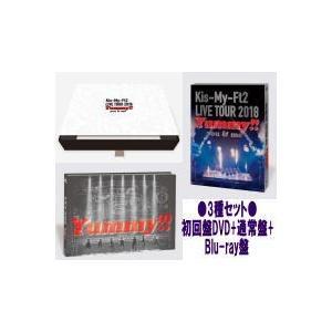 ■初回盤 ・3DVD+2CD(5枚組) ・スペシャルBOX仕様  ■通常盤 ・DVD(2枚組) ・メ...