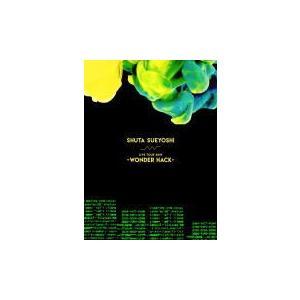 初回仕様 Shuta Sueyoshi(AAA) DVD/Shuta Sueyoshi LIVE TOUR 2019- WONDER HACK- 19/10/9発売 オリコン加盟店|ajewelry