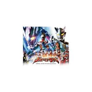 サントラ CD [ウルトラマンサーガ オリジナル・サウンドトラック] 12/3/21発売 オリコン加盟店 ajewelry
