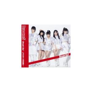 Dream5 CD/Break Out / ようかい体操第一 14/4/23発売 オリコン加盟店 ajewelry