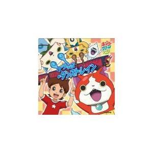 キング・クリームソーダ CD/ゲラッポ・ダンストレイン 15/4/29発売 オリコン加盟店 ajewelry