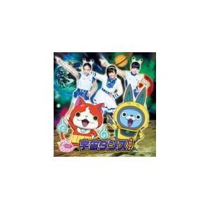 通常盤 コトリwithステッチバード CD/宇宙ダンス! 15/9/16発売 オリコン加盟店 ajewelry