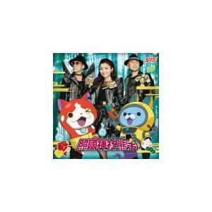 キング・クリームソーダ CD/照國神社の熊手 16/3/16発売 オリコン加盟店|ajewelry