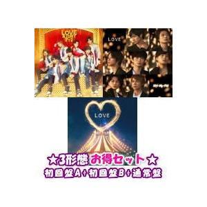 初回盤A+初回盤B+通常盤セット(セット購入特典終了)(代引き不可) Kis-My-Ft2 CD+DVD/LOVE 18/7/11発売 オリコン加盟店