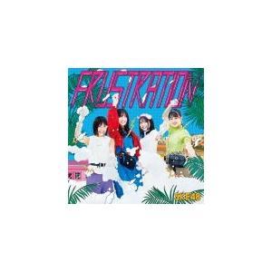 初回盤Type-C(取) SKE48 CD+DVD/FRUSTRATION 19/7/24発売 オリコン加盟店|ajewelry