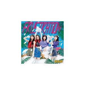 初回盤Type-D(取) SKE48 CD+DVD/FRUSTRATION 19/7/24発売 オリコン加盟店|ajewelry