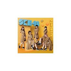 初回盤Type-A SKE48 CD+DVD/ソーユートコあるよね? 20/1/15発売 オリコン加盟店|ajewelry
