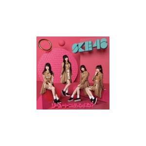 初回盤Type-C SKE48 CD+DVD/ソーユートコあるよね? 20/1/15発売 オリコン加盟店|ajewelry
