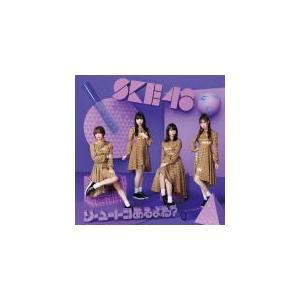初回盤Type-D SKE48 CD+DVD/ソーユートコあるよね? 20/1/15発売 オリコン加盟店|ajewelry