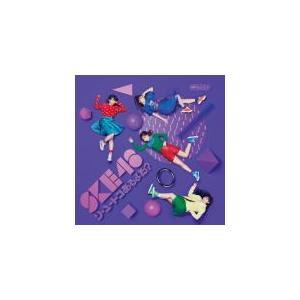 通常盤Type-D SKE48 CD+DVD/ソーユートコあるよね? 20/1/15発売 オリコン加盟店|ajewelry
