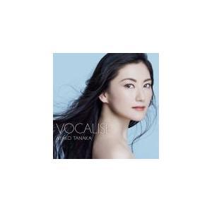 田中彩子 CD/Vocalise 19/9/25発売 オリコン加盟店 ajewelry