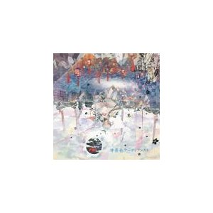 通常盤(初回プレス) (取) まふまふ CD/神楽色アーティファクト 19/10/16発売 オリコン...