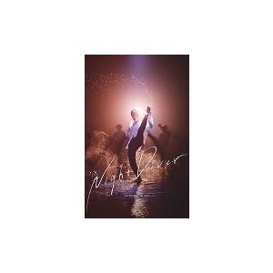 【CD】三浦春馬 / Night Diver(初回限定盤)(DVD付)の商品画像|ナビ