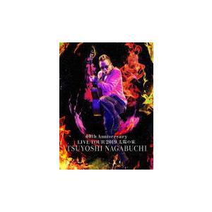 (ハ取)三方背ケース+フォトブックレット 長渕剛 Blu-ray/TSUYOSHI NAGABUCHI 40th Anniversary LIVE TOUR 2019『太陽の家』21/3/26発売 オリコン加盟店|ajewelry