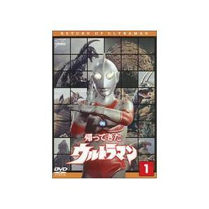 ■ウルトラマン DVD【帰ってきたウルトラマン Vol.1】10/7/23発売 オリコン加盟店 ajewelry