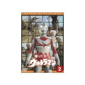 ■ウルトラマン DVD【帰ってきたウルトラマン Vol.2】10/7/23発売 オリコン加盟店 ajewelry