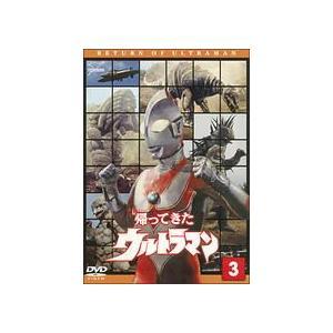 ■ウルトラマン DVD【帰ってきたウルトラマン Vol.3】10/7/23発売 オリコン加盟店 ajewelry