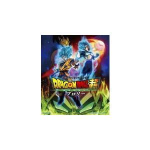 通常版 アニメ映画 Blu-ray/ドラゴンボール超 ブロリー 19/6/5発売 オリコン加盟店|ajewelry