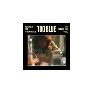 初回生産限定盤(取)DVD付 浅井健一&THE INTERCHANGE KILLS CD+DVD/TOO BLUE 20/9/16発売 オリコン加盟店|ajewelry